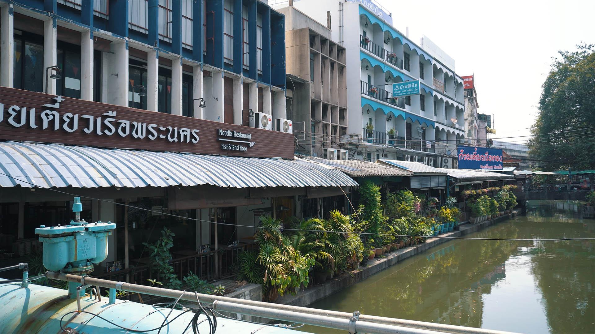 Boat Noodle Alley in Bangkok