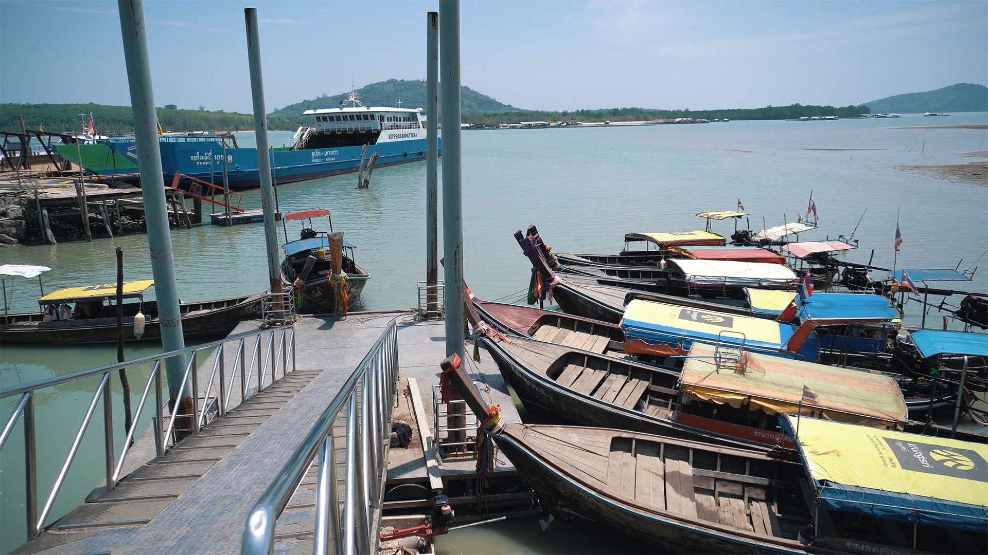 Coconut Island Pier