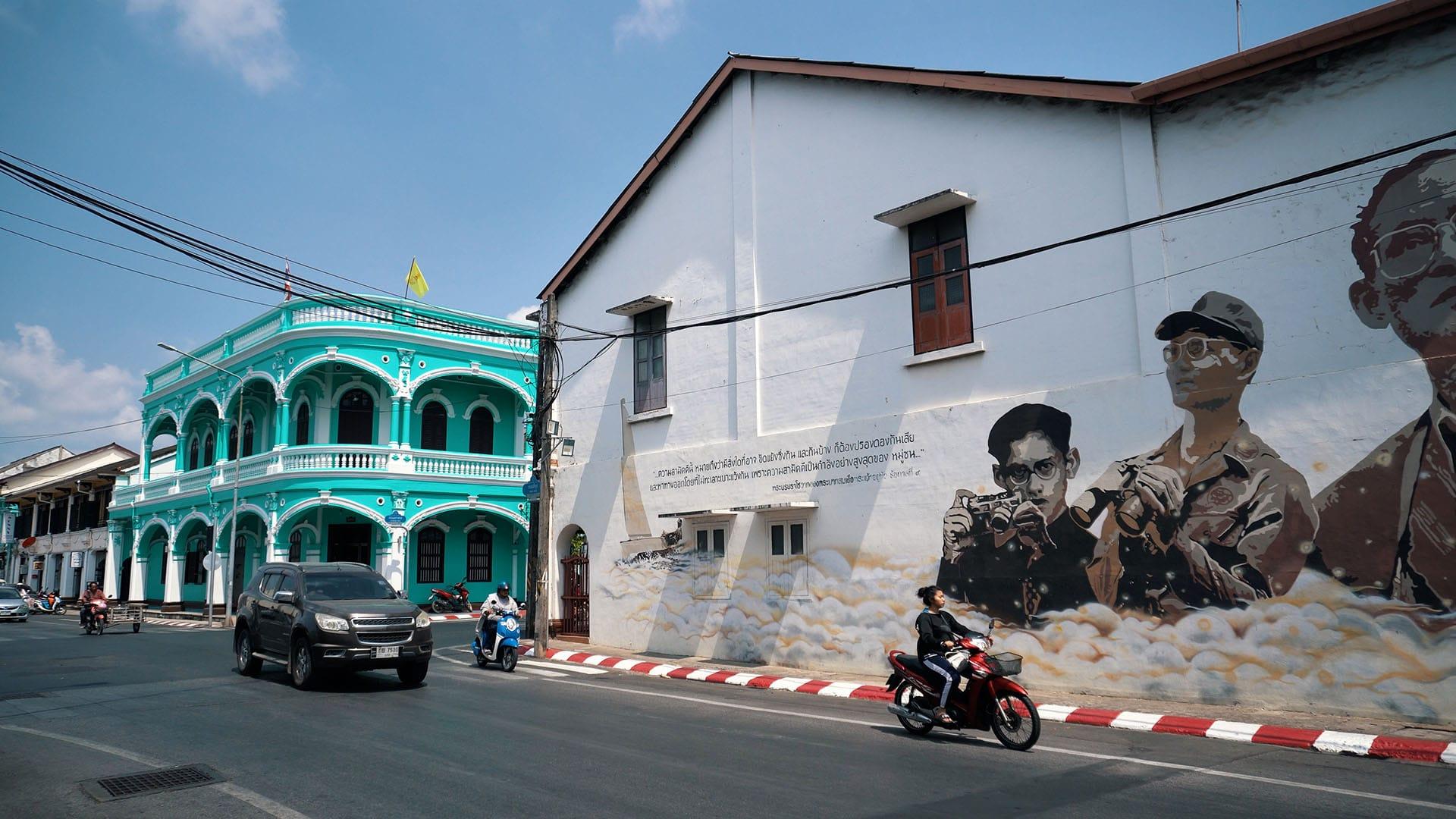Sehenswürdigkeiten in Phuket Old Town