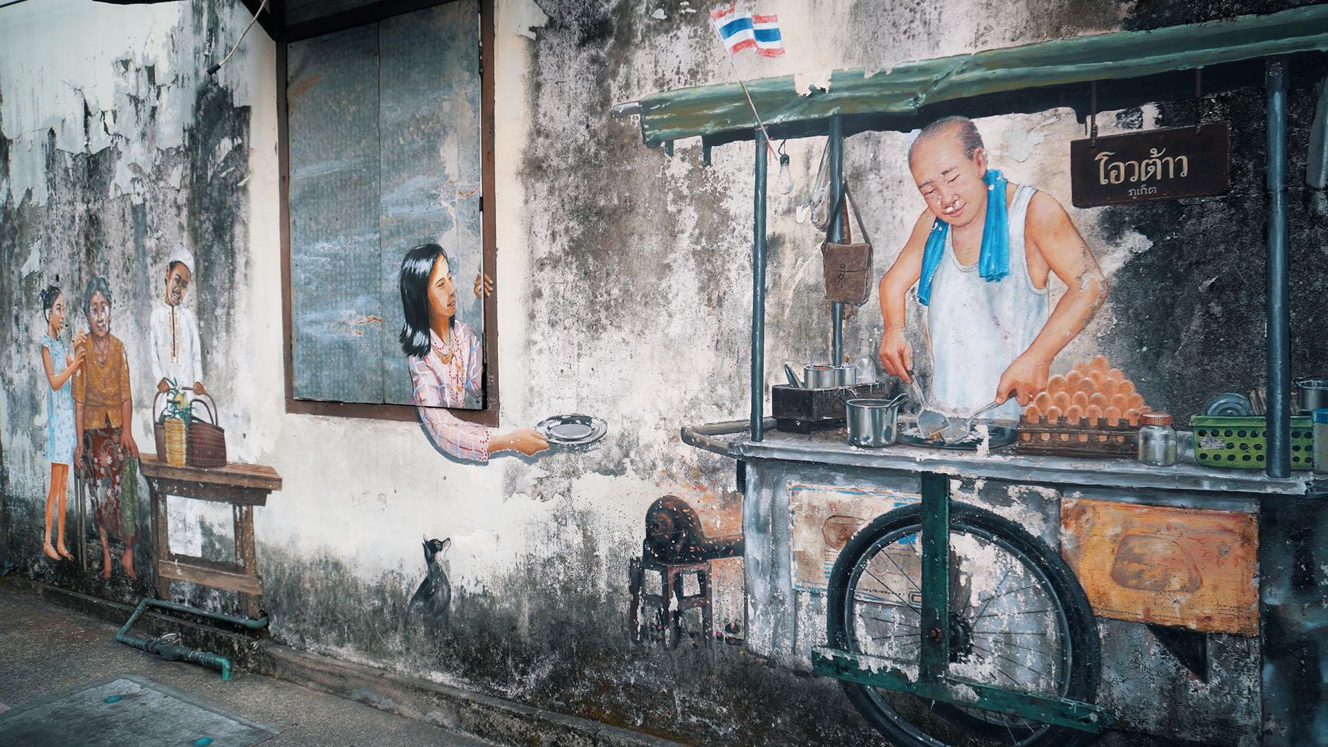 Streetart Phuket Old Town